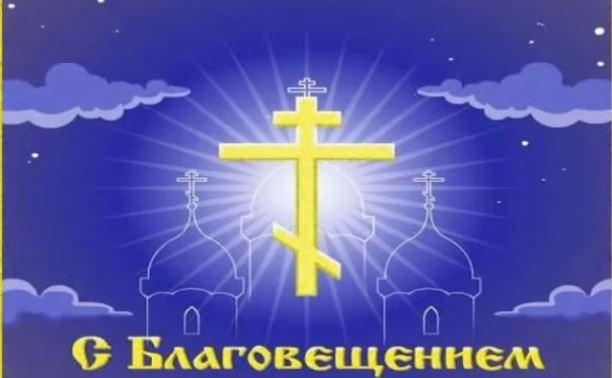 7 апреля Благовещение Пресвятой Богородицы. С праздником!