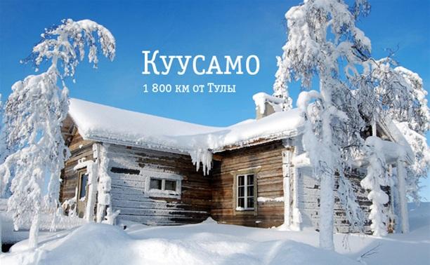 Финляндия, Куусамо (Рука)