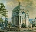 8 июля: на груди мертвого графа Бобринского нашли женскую косу