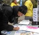 Туляки поддерживают вторую крупнейшую петицию в мировой истории
