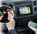 Интернет-радио в автомобиле