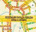 «Яндекс. Пробки» отрепетировали парад Победы