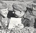 «Солдатские письма. Читаем вместе»