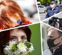 «Люди в масках»: Как справиться со страхом и раздражением, сохранить понимание — советы психолога