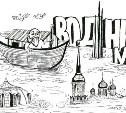 27 февраля-4 марта: Новости подводного мира