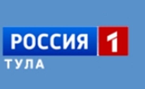 Государственная телерадиокомпания «Тула»