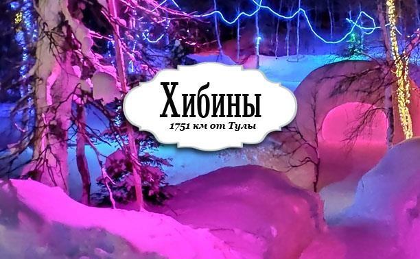 И снова Хибины! Кировск и окрестности: курорты, трассы и Апре-ски по-кольски