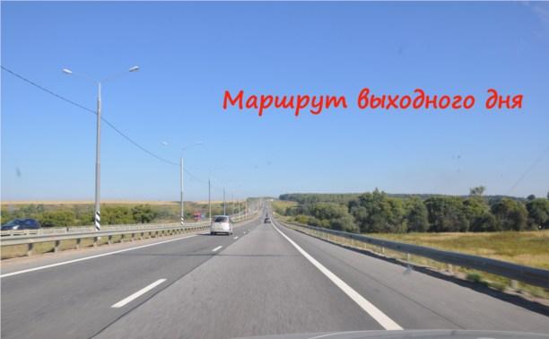 """Парк """"Воробьи"""", """"Берендеево царство"""". Куда поехать на выходные?"""