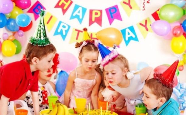 Где в Туле отметить детский День Рождения