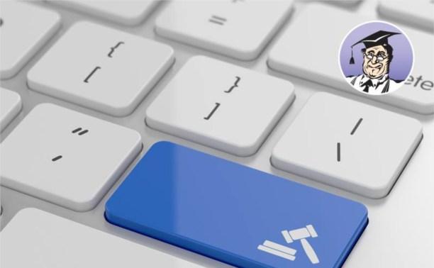 О праве подавать в суд электронные документы – в обзоре КонсультантПлюс