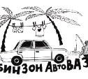 4-10 июня: есть ли жизнь в автомобиле и Плеханово?