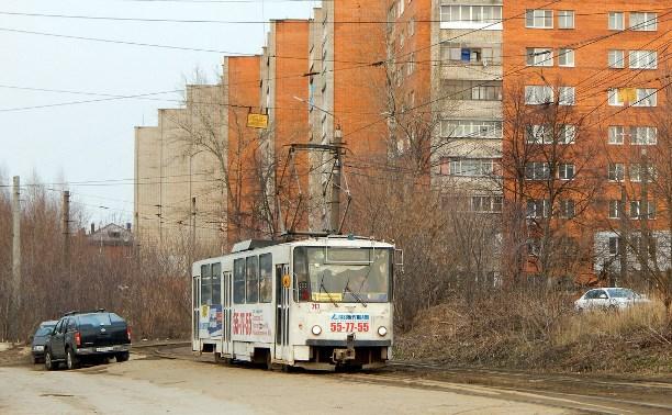 Щегловскую засеку оставили без трамваев!