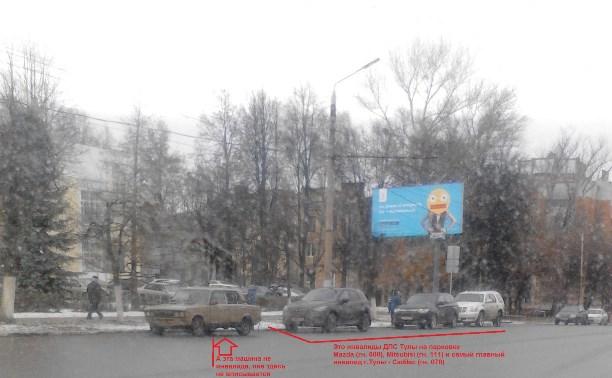 Рейд ДПС и СМИ возле больницы РЖД ко Дню инвалидов 2 декабря 2015