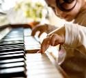 Участвуйте в музыкальном фотоконкурсе
