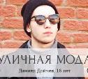 Даниел Дойчев, 16 лет