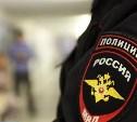 Тульская транспортная полиция просит помочь