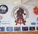 В Щёкино состоялся II Фестиваль спортивных единоборств