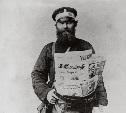 11 июля: в Туле король свистунов побил палкой продавца газет