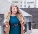 Юлия Головина, 23 года