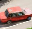 Криминальные автомобили. Что с ними делают в Туле?