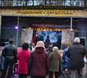Эстрадный концерт «С праздником!» в Белоусовском парке