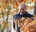 Владимиру Путину - 64!