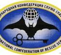 Поздравляю с днем Спасателя России!
