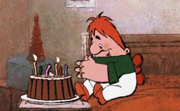 С Днём Рождения, Ромка!