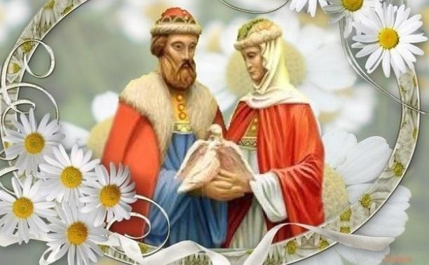 Как просить счастья у Петра и Февронии?