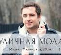 Михаил Филимонов, 28 лет
