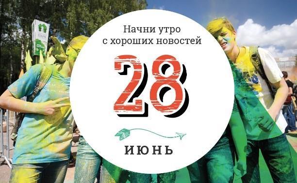 28 июня: безграничная любовь к черешне и ледяные торты для животных из Московского зоопарка