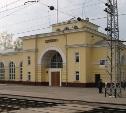 Станция Щекино преображается