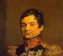 24 июля: родился Александр Балашов. Он дерзил Наполеону и мечтал о памятнике на Куликовом поле