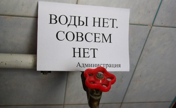 Весь день нет воды в Пролетарском районе