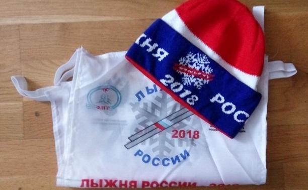 Айда на «Лыжню России 2018»!