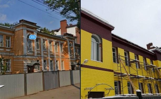Дом ребенка до и после ремонта фасада