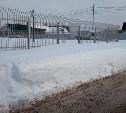 Тротуар под снегом...