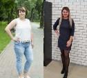 Екатерина Коледенкова: Моя история похудения