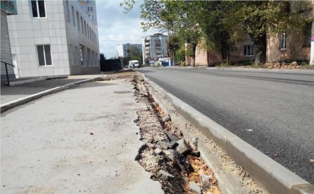 Последствия ремонта дорог ч2
