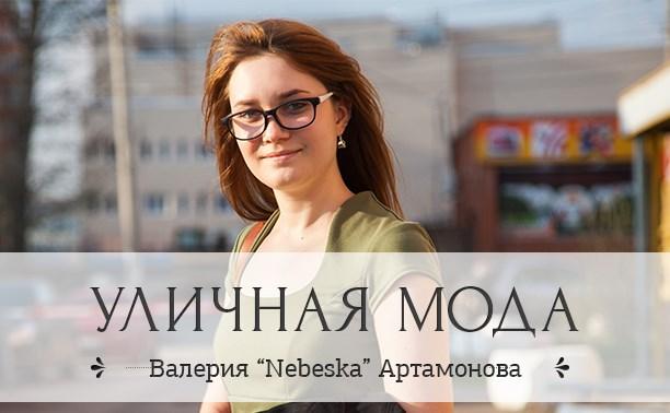 Валерия Артамонова, 27 лет