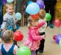 Праздник воздушных шариков
