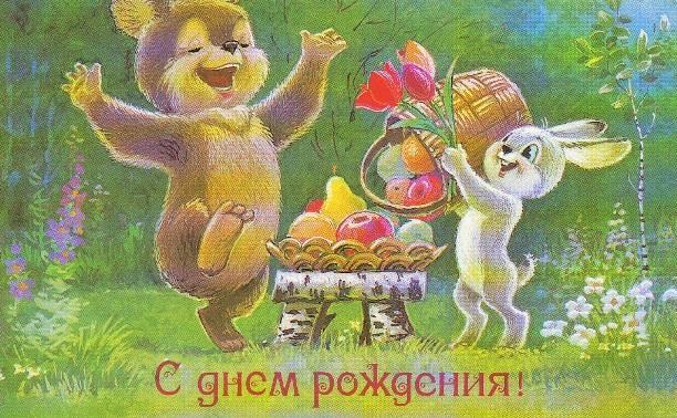 С Днём Рождения  AlexandrLugansky!