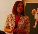 Ольга Романова - наш любимый педагог!