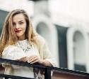 Юния Сапронова, 21 год