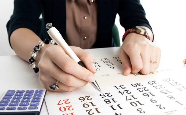 Календарь бухгалтера на 2015 год
