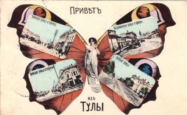 11 февраля: оригинальная афера в бочках из Тулы