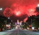 Выбираем город-символ России
