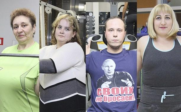 Массаж для похудения видео урок