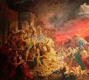 27 марта: в Туле читали лекции и физическом и духовном вырождении