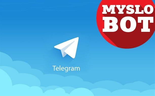 У Myslo.ru появился бот в Telegram